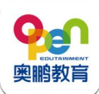 奥鹏教育学习平台